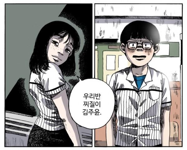 청춘연가_지민_1.jpg