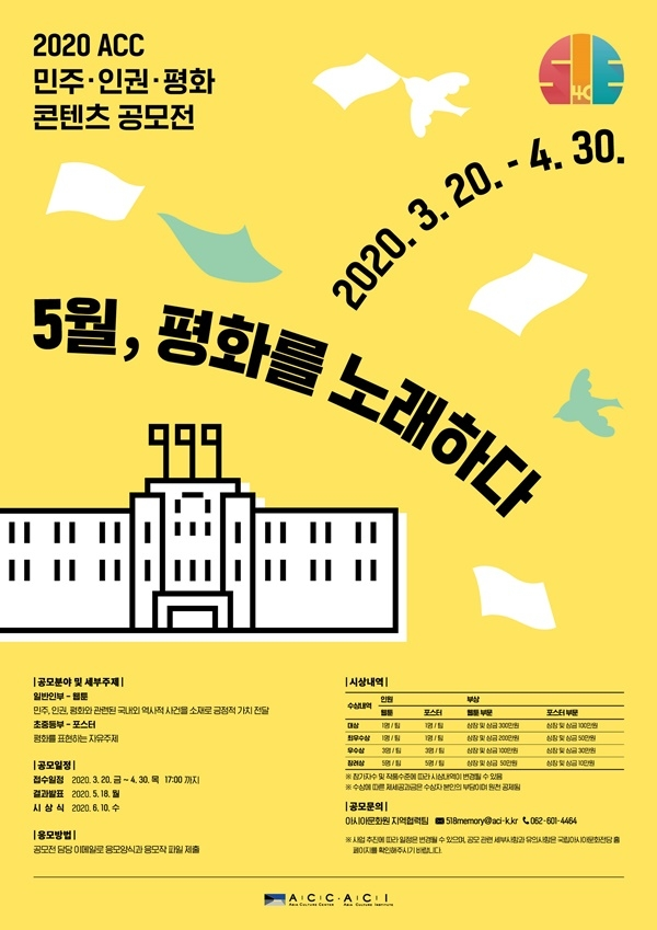 03.25_국립아시아문화전당.jpg