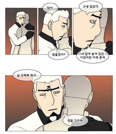 [웹툰 리뷰]덴마 - 양영순