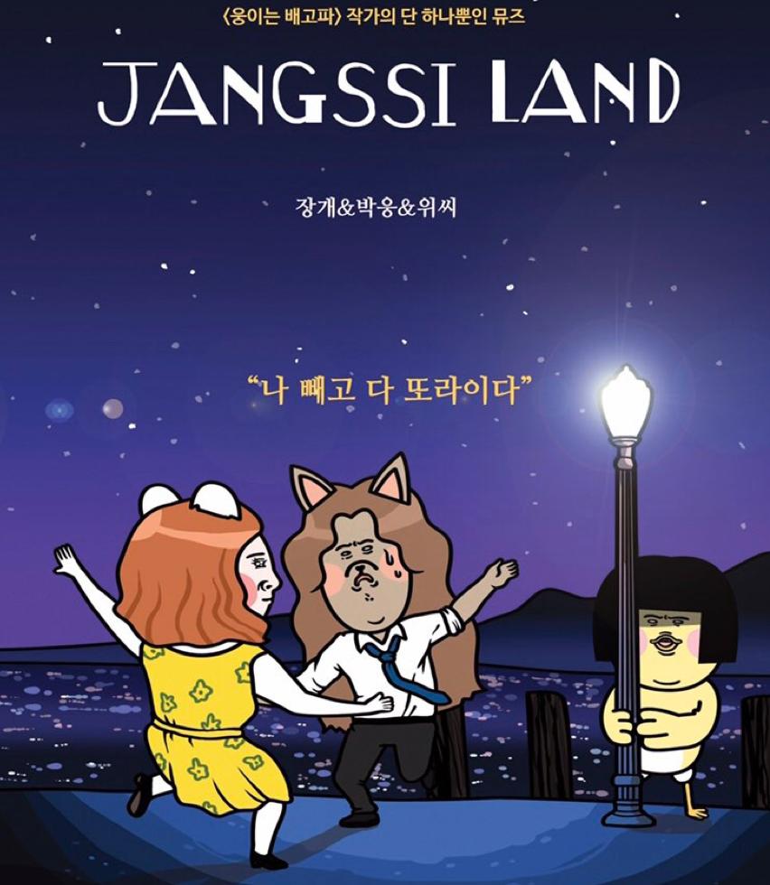 박웅 작가님 (3).png