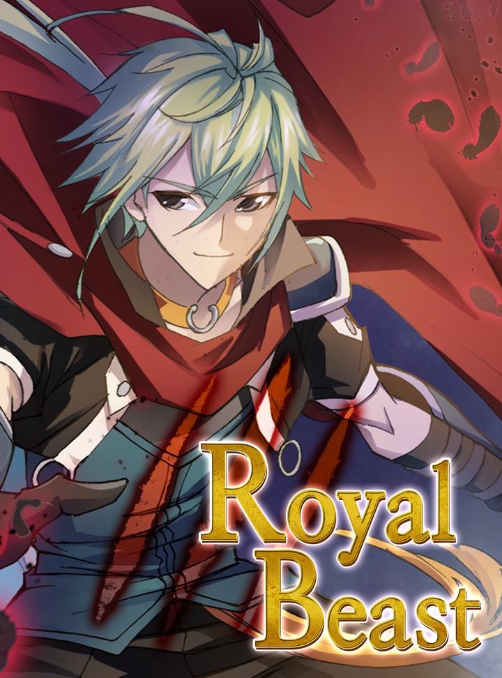 로얄 비스트(Royal Beast)