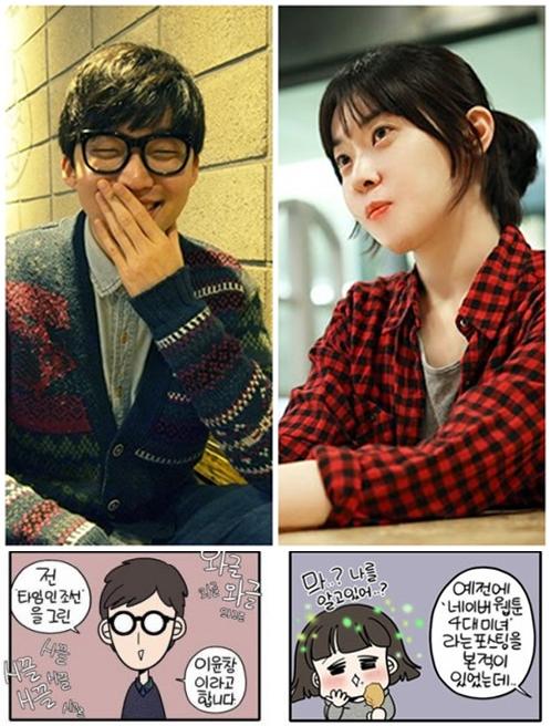 김진-이윤창.png