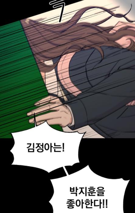 헌옷수거함2