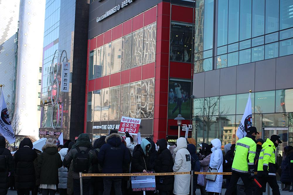 [실시간 뉴스] 레진 불공정 행위 규탄 시위