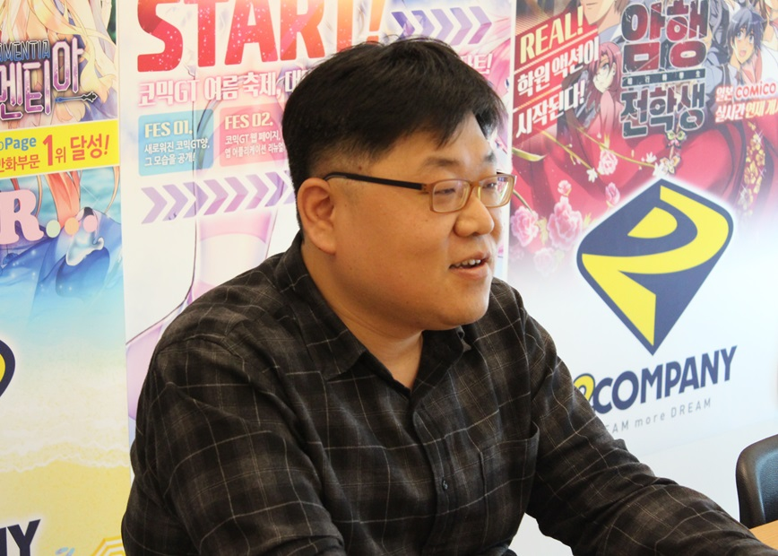 한국에서 아시아로, 디투컴퍼니 코믹 GT 주성민 부편집장 인터뷰