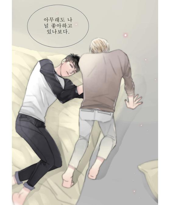 [웹툰 리뷰]호구 하경수 - 임애주