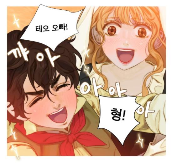[웹툰 리뷰]창백한 말 - 추혜연