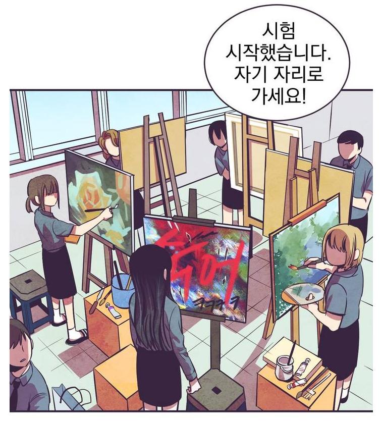 [웹툰 리뷰]새장의 소녀 - koer