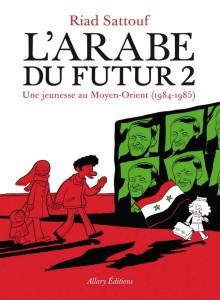 지금, 아랍 『미래의 아랍인』