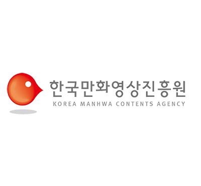 한국만화영상진흥원
