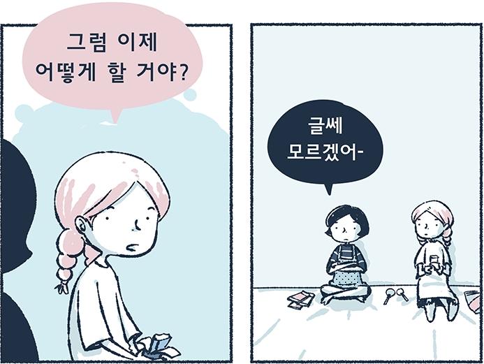 묘정.PNG