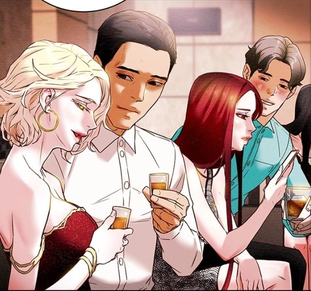 순정녀 타락계획 술모임