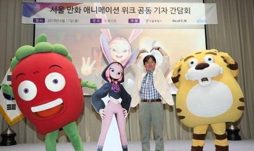 SICAF 홍보대사에 디지털 캐릭터 '아뽀키'<사진=연합뉴스>