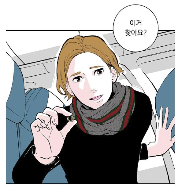 한국과 일본의 만남 '위장불륜 (僞裝不倫)'
