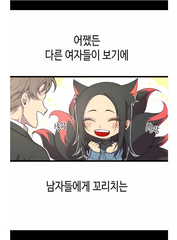 kakao_com_20190731_224708.jpg