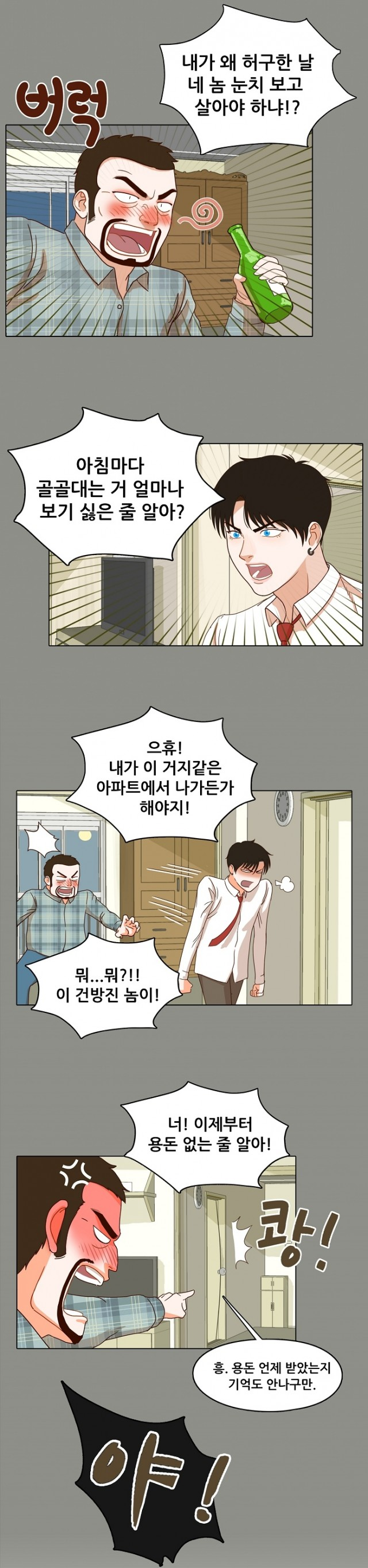 daum_net_20190929_233014.jpg