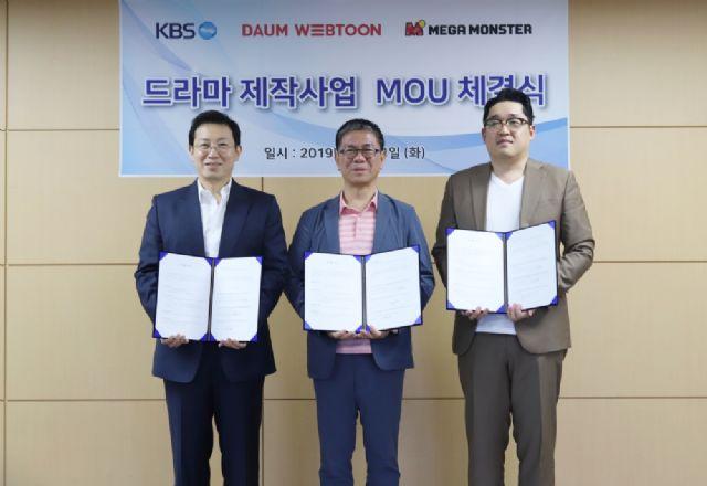 kbs-다음웹툰체결.jpg