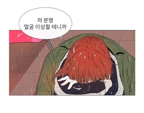 [웹툰 리뷰]소녀예찬 - 잇채