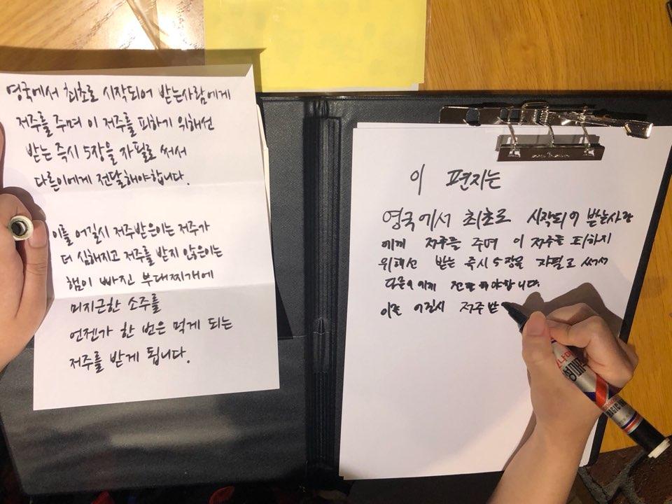 화제의 작가를 만나다 38 - '힘내라 여대리, 이런 순정만화!, 비오는 날' 돌문어 작가 인터뷰