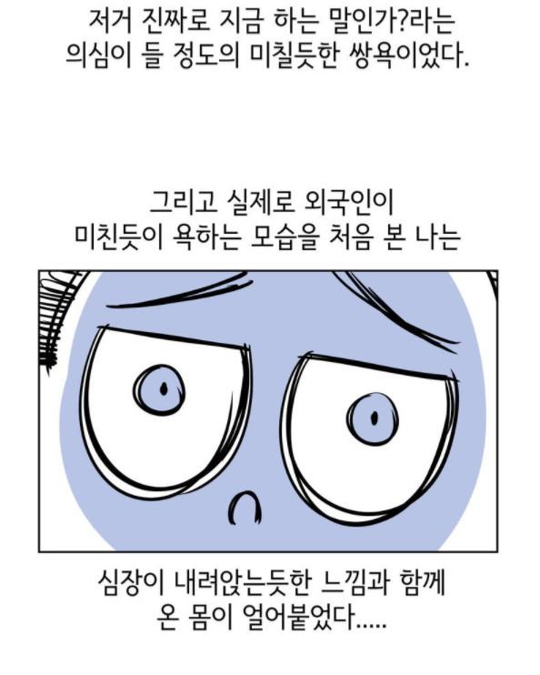 [웹툰 리뷰]CANADADA! - 진돌
