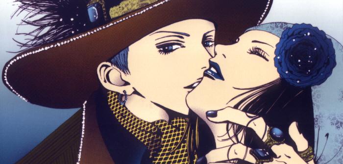『파라다이스 키스』, 우리는 꿈을 향해 달렸나