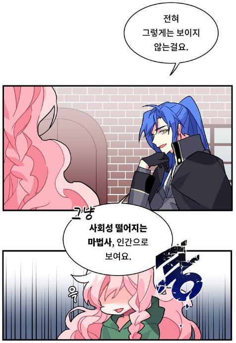 kakao_com_20190902_052228.JPG