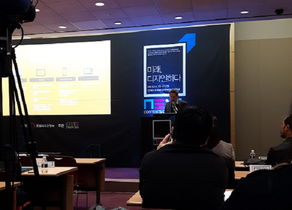 2016 NEXT CONTENT CONFERENCE 세계웹툰포럼 - 1/3