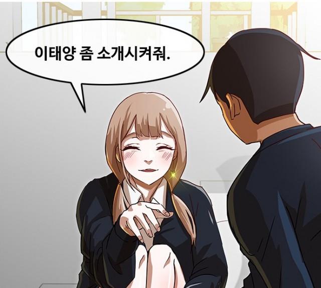 랜덤채팅의 그녀, 웹툰, 웹툰리뷰, 네이버웹툰, 박은혁, 이유리
