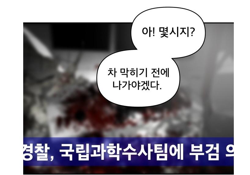 Screenshot_20210802-000631_Samsung Internet.jpg