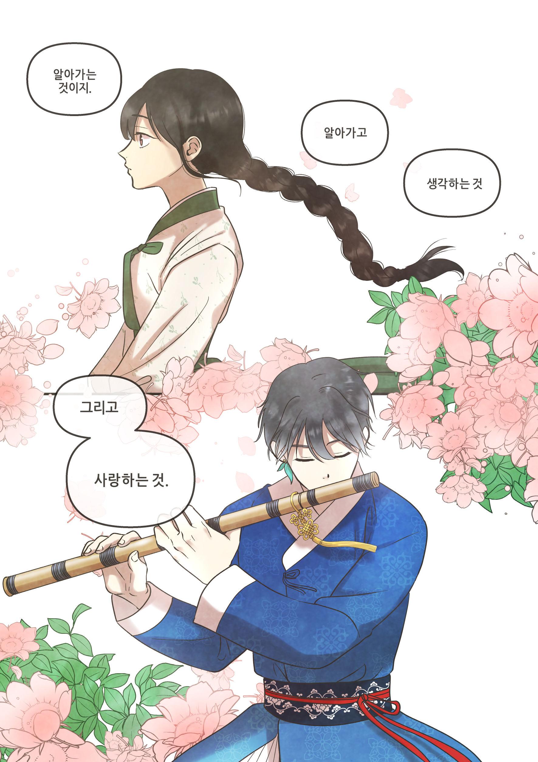 최우수상_그대의오작교.jpg