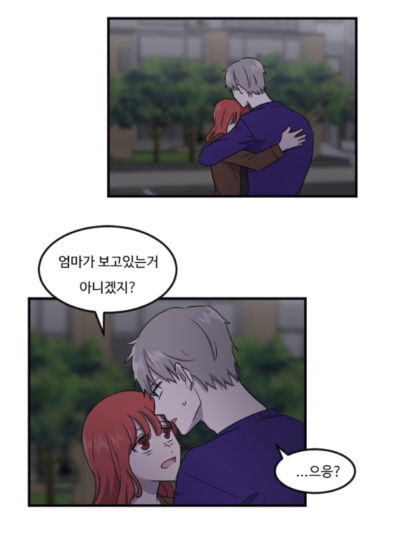 화제작이 드라마로. '내 ID는 강남미인!-둘만의 시간'