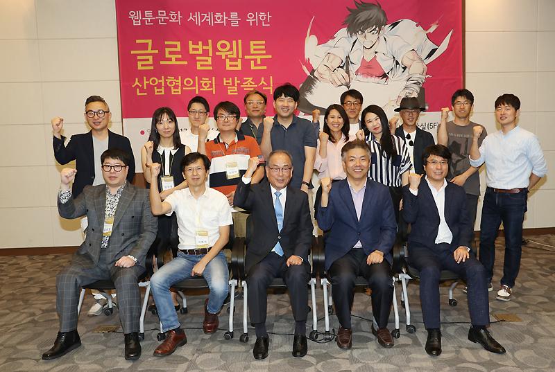 [글로벌웹툰산업협의회] 한국영상대학교 LINC+ 사업단, 글로벌웹툰산업협의회 발족