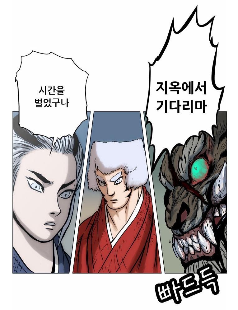 [웹툰 리뷰]호랑이형님 - 이상규