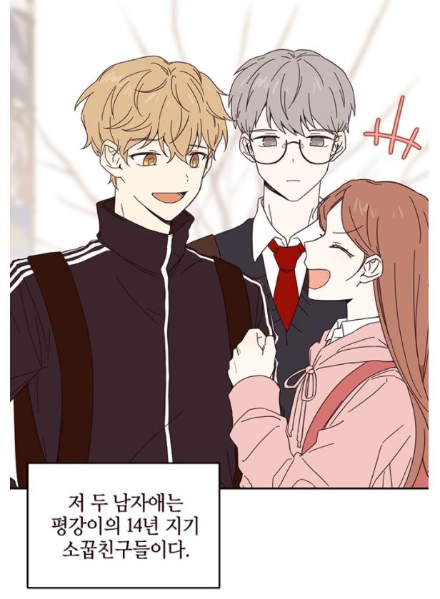 사랑과 평강의 온달6