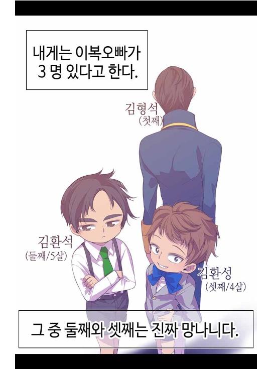 kakao_com_20190801_090214.jpg