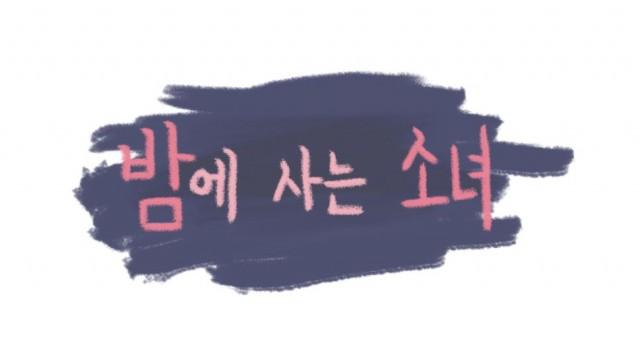 로고.JPG