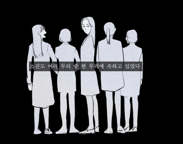[웹툰 리뷰]균류 진화기 - 젤리빈