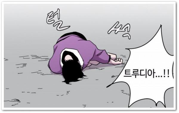애늙은이_환댕작가_인터뷰_5_저주받은트루디아.jpg