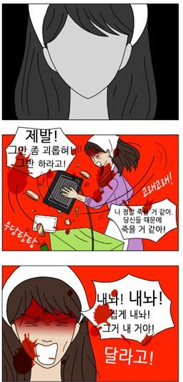[웹툰 리뷰]쌍갑포차 - 배혜수