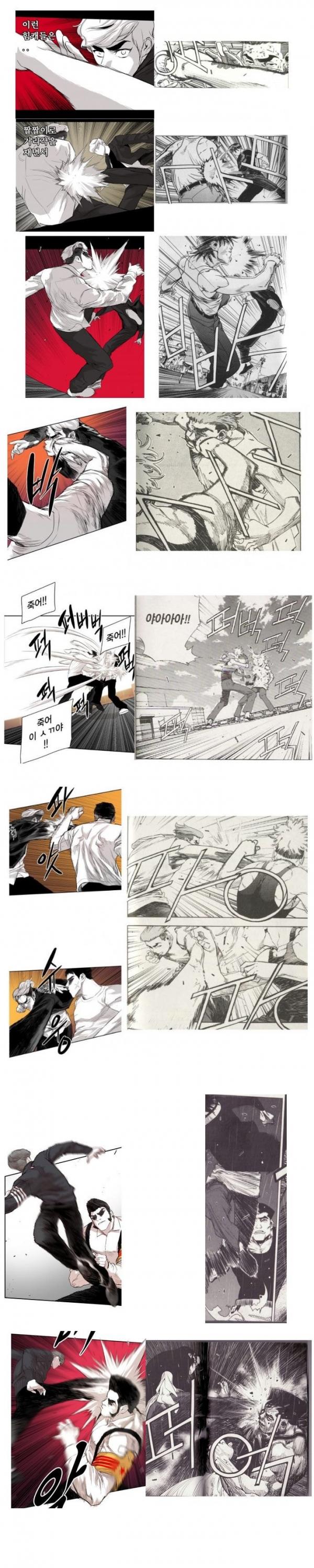 웹툰 '대가리'(왼쪽)와 만화 '짱'(오른쪽) 비교 사진=온라인 커뮤니티