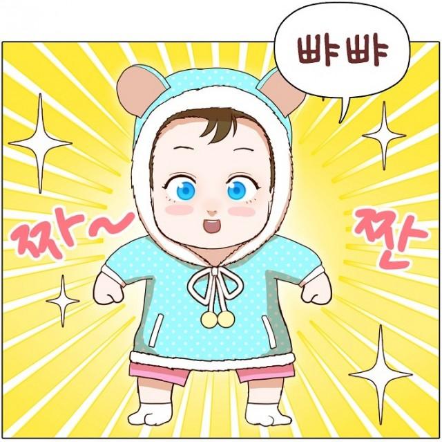 daum_net_20190930_013155.jpg