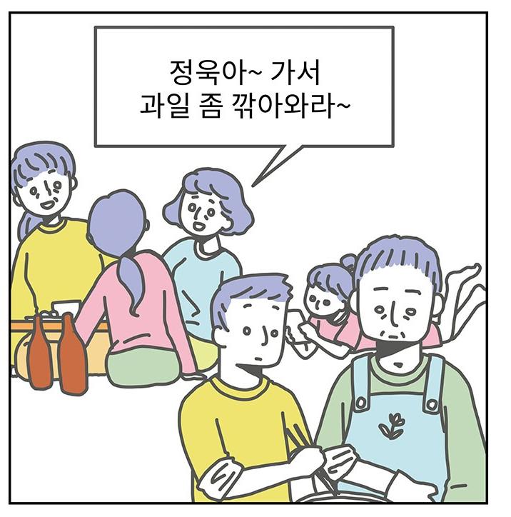 작가인터뷰, 민서영, 썅년의 미학, 작가, 인터뷰, 웹툰, 웹툰작가