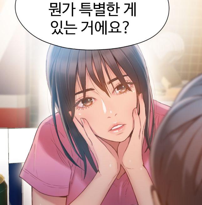 [웹툰 리뷰]몸에 좋은 남자 - 이원식 박형준