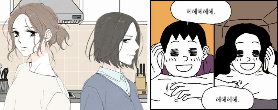 김인정-정성완--1.png