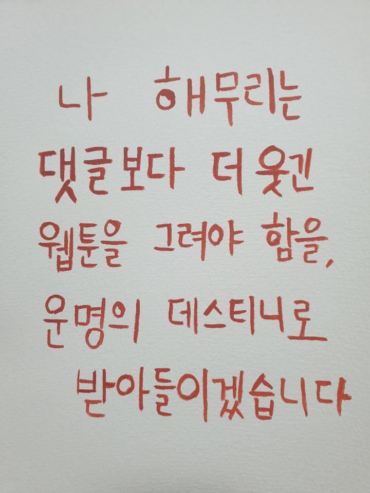 해무리_피의_서약.jpg