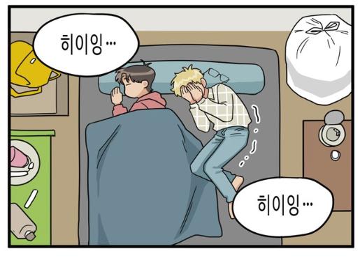 [웹툰 리뷰]와장창창! 자취맨 - 폭타