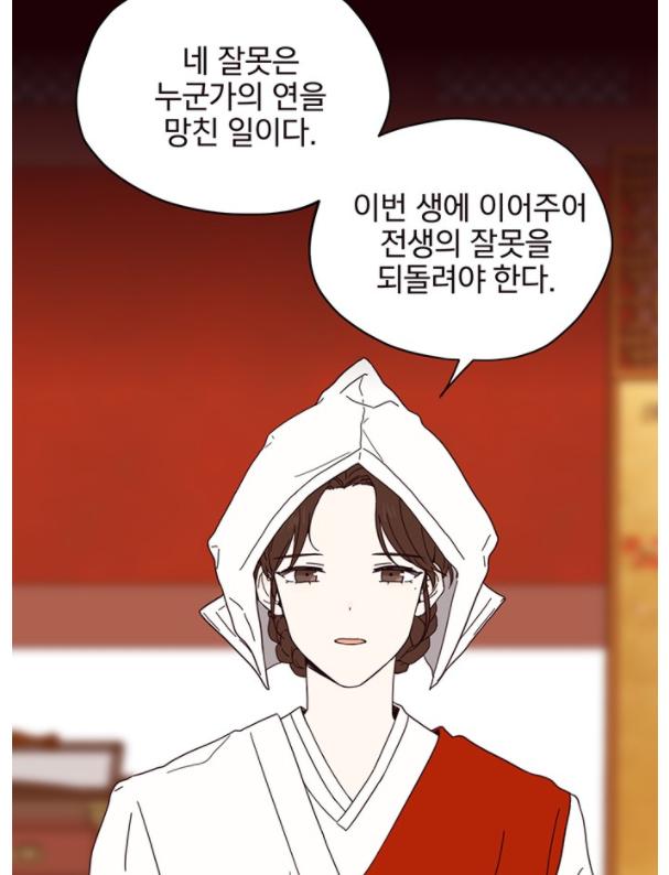 사랑과 평강의 온달3