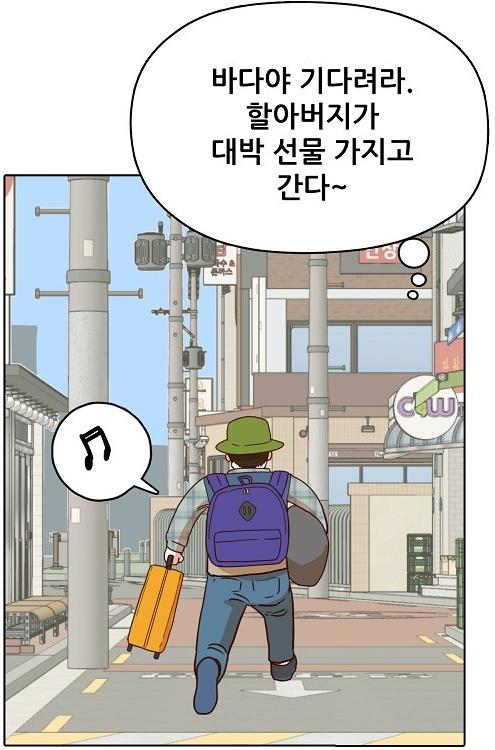 daum_net_20190930_013101.jpg