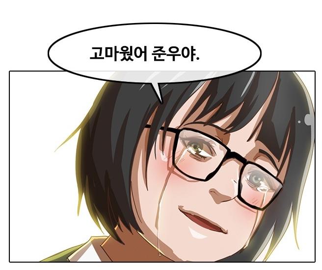 랜덤채팅의그녀