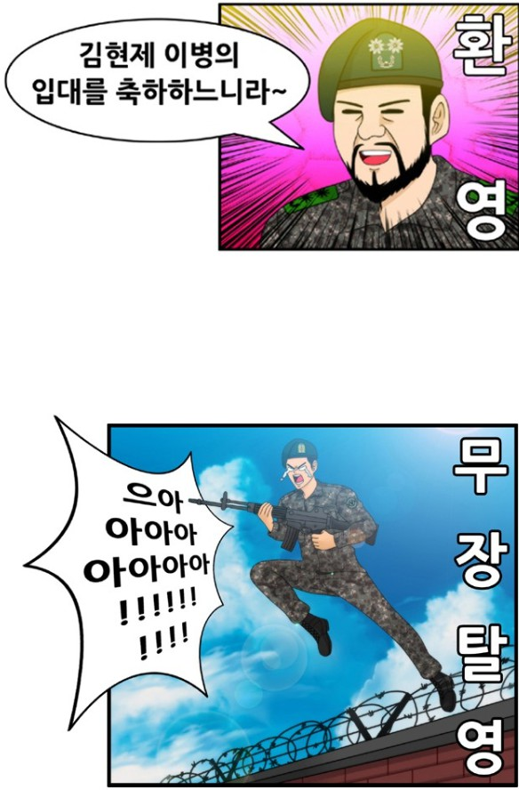 2019 병영일기